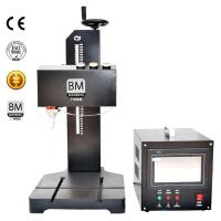 China 7.5 Inch Monitor Metal Engraving Machine BM-09T wholesale