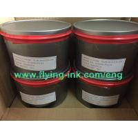 Buy cheap Dye sublimation offset inks from wholesalers