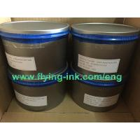 Buy cheap Dye Sublimation Litho Ink from wholesalers