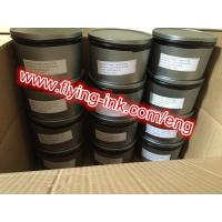 Buy cheap Offset dye sublimation printing ink with litho press from wholesalers