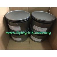 Buy cheap CMYK Sublimation printing ink from wholesalers
