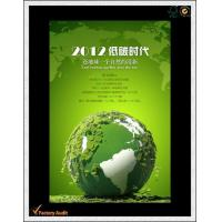 Buy cheap Professional Movie Posters With Reasonable Price from wholesalers