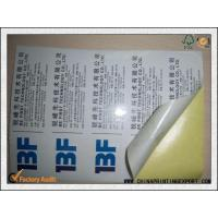 Buy cheap Customed Cheap Sticker Printing China from wholesalers