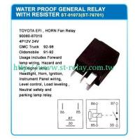 China RELAY wholesale