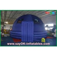 Buy cheap Outdoor 5M Inflatable Advertising Tent Planetarium Education Projective from wholesalers