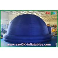 China Portable Inflatable Projection Tent Planetarium Durable / Fireproof Cloth wholesale