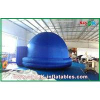 China Diameter 5m Inflatable Projection Dome Tent Projector For School Education wholesale