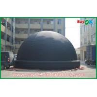 Buy cheap Giant Inflatable Projection Planetarium Mobile Air Durable For Education from wholesalers