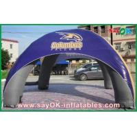 China Stage Colorful Inflatable Air Tent For Exhibition Party Event Decoration wholesale