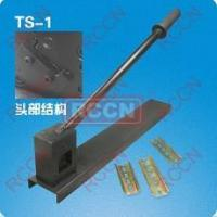 Buy cheap Wiring Duct RCCN TS-1 Din rail cutter from wholesalers