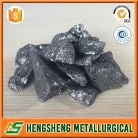 Buy cheap Metal Class Products Silicon Metal 3303 from wholesalers