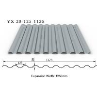 Buy cheap YX20-125-1125 Steel Roof Tile from wholesalers