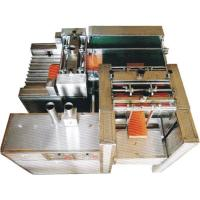 Buy cheap Two-way Vcut machine from wholesalers