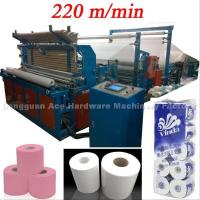 Buy cheap TRM Automatic toilet paper and kitchen towel machine from wholesalers