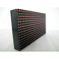 Buy cheap P16 2R1G1B Full Color LED Display Module from wholesalers