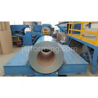 Buy cheap Color Steel Coils. from wholesalers