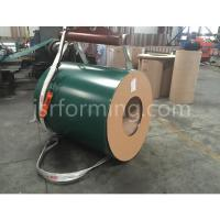Buy cheap Color Aluminum Coils from wholesalers