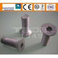 Buy cheap DIN7991 DIN7991 Hexagon socket cuontersunk head screws from wholesalers