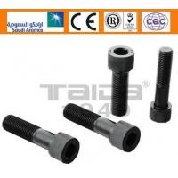 China Din912 Socket cap fasteners wholesale