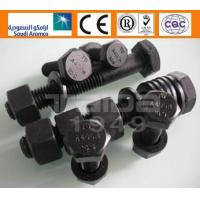 Buy cheap ASTM A325/325M/A490/490M A490/A490M Heavy hex structural bolts from wholesalers