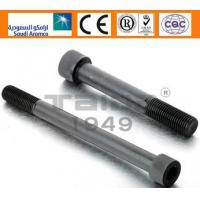 China Socket cap fasteners Din 912 wholesale