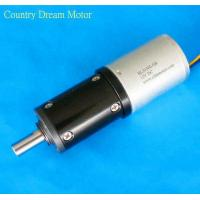 Buy cheap the motor series BL2430I-GB from wholesalers