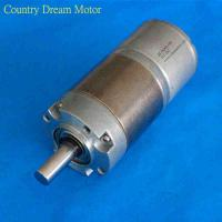 Buy cheap the motor series BL3626I-GB from wholesalers