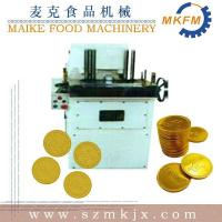 China Golden Coin Machines MYHJ Golden Coin Embossing Machine wholesale