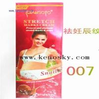 China Stretch Marks Cream is a leading wrinkle and stretch mark treatment. wholesale