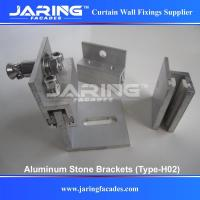 China Aluminum Marble Clamps H02 wholesale