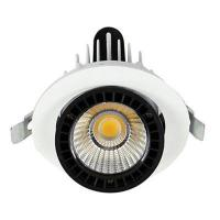 Buy cheap 15W LED Gimble Light from wholesalers