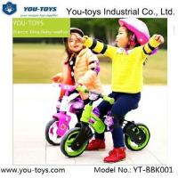China Outdoor Toys wholesale