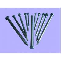 Buy cheap Concrete Nails from wholesalers