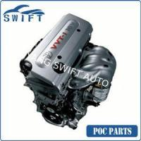 China 2AZ-FE Engine for Toyota wholesale