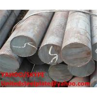 Buy cheap AISI 94B40,9850,E71400,6407 Steel plate, Supplier. from wholesalers