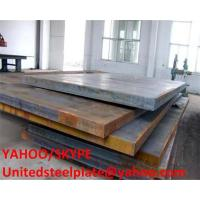 Buy cheap AISI 94B17,94B17H,94B30,94B30H Steel plate, Supplier. from wholesalers