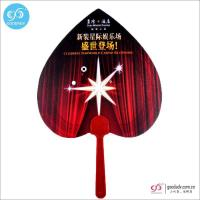 China Products PP Plastic Fan Promotion Gift Fashion Summer Portable Hand Fan wholesale