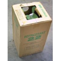 China r22a refrigerant for sale New Purity 99.9% Industrial R22a Gas Refrigerant For Sale wholesale