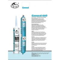 China 600 Neutral Silicone Sealant wholesale