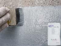 Buy cheap K11 general-purpose waterproofing slurry from wholesalers