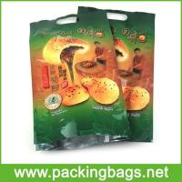 China OEM Gusseted Custom Packaging Bags on sale