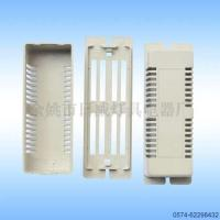 Buy cheap Lampholders from wholesalers