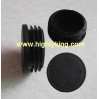 China Plastic Scaffold Tube End Caps(HA-203) on sale