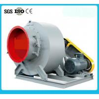 China high temperature air suction blower,axial fan specification wholesale