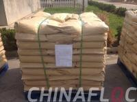 China anionic polyacrylamide flocculant wholesale
