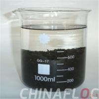 China liquid anionic polymer cas no. 9003-05-8 polyacrylamide wholesale