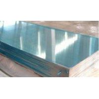China China 7075 aluminum alloy sheet manufacturer and supplier wholesale