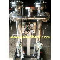 Buy cheap Natural Gas Filters from wholesalers