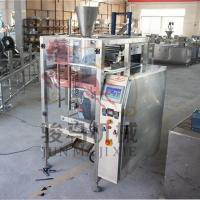 China Fully automatic vertical packing machine wholesale