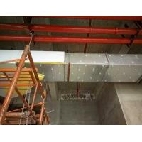 Buy cheap Air-condition Duct Insulation from wholesalers